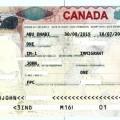 Visa-Grant-Stamp-Sandeep